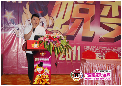 """热烈祝贺""""蜕变""""2011小玩皮冬季产品发布会圆满成功  生活"""
