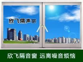 通风隔音窗哪个牌子好 通风隔音窗价格生活